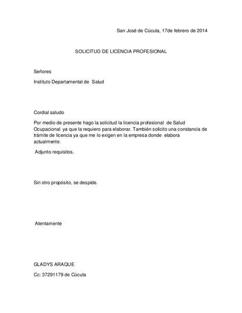 modelo de solicitud simple de permiso carta d solicitud