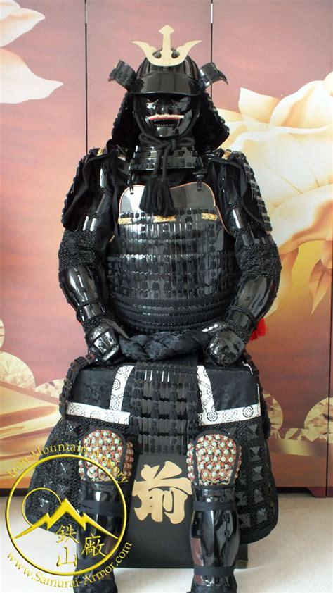 kiritsuke iyozane samurai armor yoroi geisha s blade