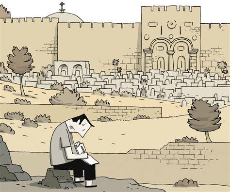 libro crnicas de jerusaln cr 243 nicas de jerusal 233 n un retrato fallido revista el medio
