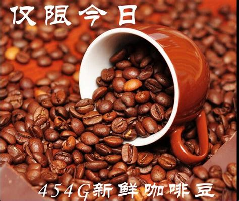 Franchise Coffee Bean Indonesia by Coffee Free Promotion Shop For Promotional Coffee Free On
