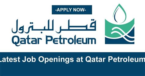 Vacancies For Mba Freshers In Qatar by Qatar Petroleum Announced Urgent Recruitment For Freshers