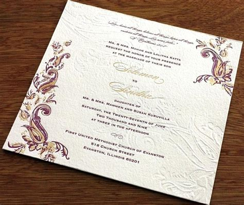 Wedding Invitation Cards Near Me