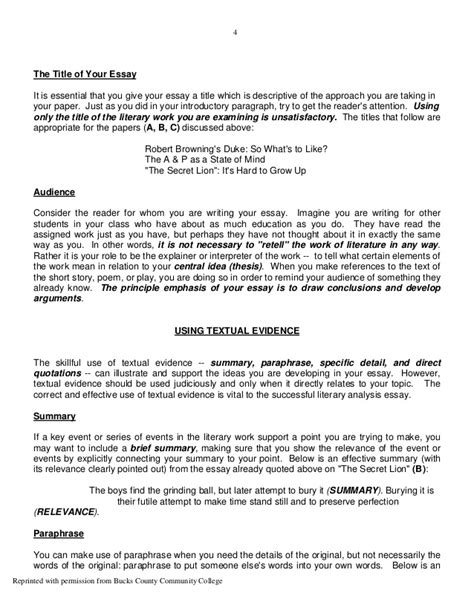 study essay template literary analysis