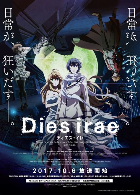 Kaset Dvd Anime Dies Irae crunchyroll preview and visual anticipate quot dies irae quot tv anime