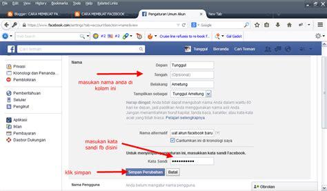 fb masuk cara ganti nama di facebook baru daftar fb masuk dan