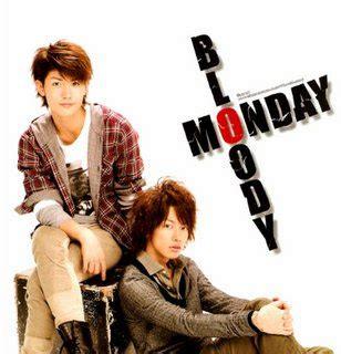 kumpulan judul film tentang hacker drama jepang bloody monday season 2 kumpulan film jepang