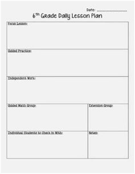 sen lesson plan template thingsimfondof gradual school