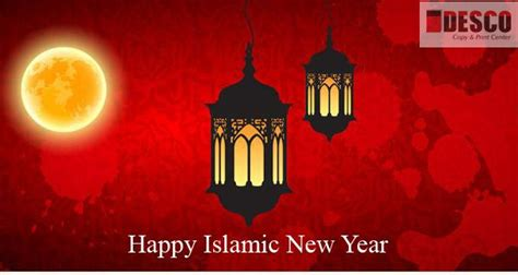 hijri new year s day 25 best ideas about hijri new year on cool
