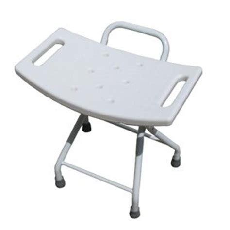 folding shower tub bath bench stool