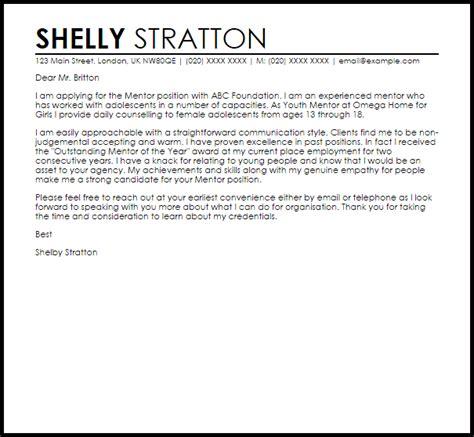 mentor cover letter