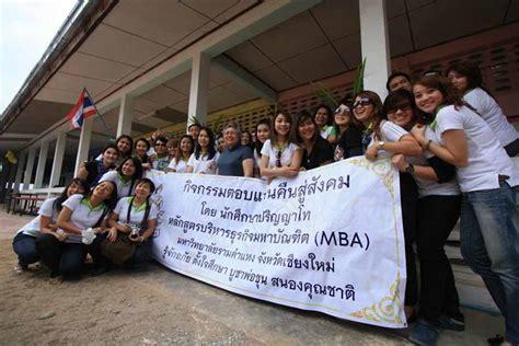 Mba Advanced by โครงการบร หารธ รก จมหาบ ณฑ ต