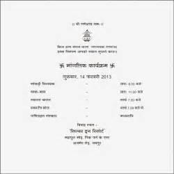 sle birthday invitation card in infoinvitation co