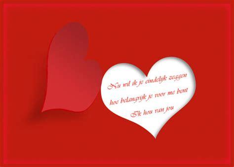 Heb E Gift Card - trend stuur een gratis e card met valentijn