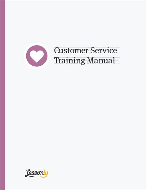 customer service manual template free customer service policy exle lessonly