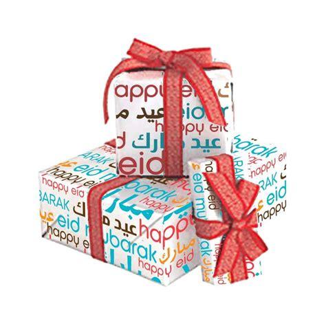 eid gift wrap paper ramadan eid party ideas pinterest