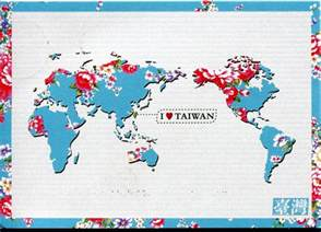 Taiwan World Map by 301 Moved Permanently