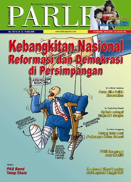 film ayat ayat cinta di malaysia film ayat ayat cinta beredar di malaysia unilily s weblog