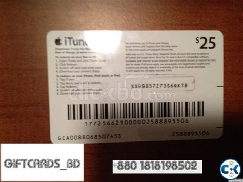 Itunes Electronic Gift Card Amazon - itunes gift card for iphone ipad ipad mac app store clickbd
