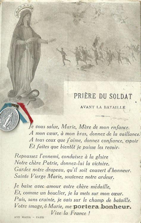 cartes patriotiques guerre 14 18 cartes patriotiques guerre 14 18 militaires page 2 cartes postales anciennes sur cparama