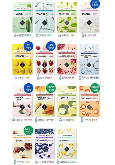 Etude 0 2mm Therapy Air Mask missha source cell sheet mask 15 sheets