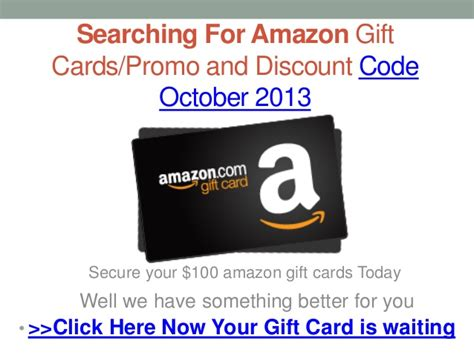 Gift Card And Promotional Code For Amazon - amazon promotional code october 2013