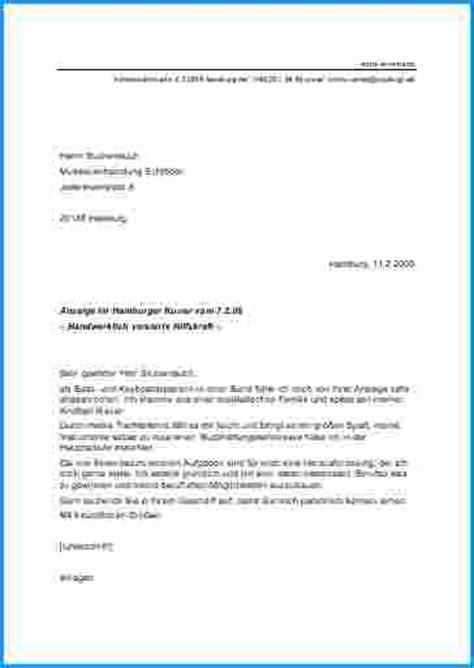 Bewerbung Als Aushilfskraft 11 Bewerbung Studentische Hilfskraft Rechnungsvorlage