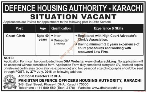 housing authority jobs defence housing authority jobs dawn jobs ads 17 july 2016 paperpk
