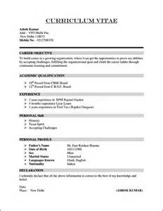 Curriculum Vitae Of by Sample Curriculum Vitae Resume Free Samples Examples