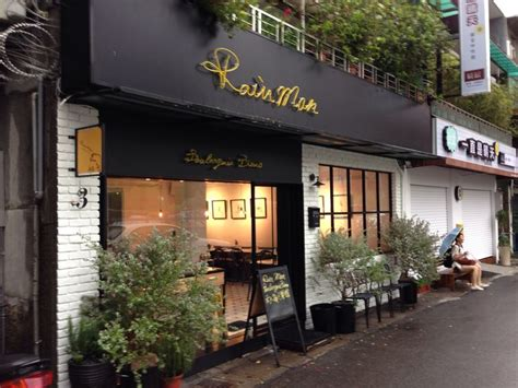 small coffee shop exterior design coffee shop exterior coffee shop inspiration pinterest