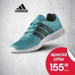 shoes qatar i discounts