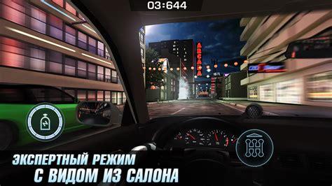 download game drag racing mod java drag battle racing 2 71 11 a android mod hack apk download