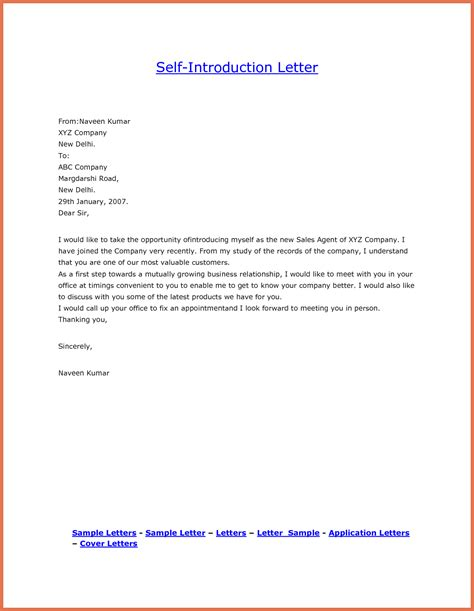 letter of introduction for a bio exle