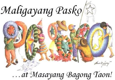 happy new year in philippine language quot parol quot philippine lanterns and quot maligayang