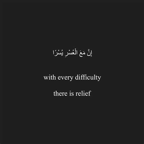 muslim tattoo quotes reminder for all of us islamic quotes pinterest