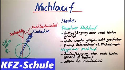 Motorrad Gabel Nachlauf by Nachlauf Radstellungsgr 246 223 E Youtube