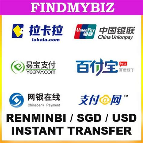 are bank transfers instant bank transfers instant