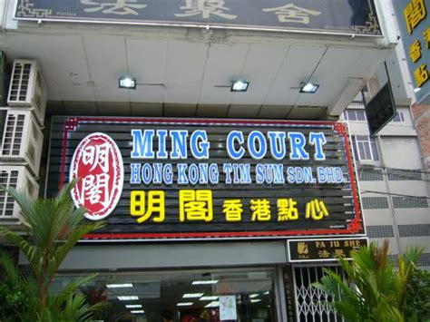 Hong Kong District Court Search Dim Sum Picture Of Ming Court Hong Kong Tim Sum Ipoh Tripadvisor