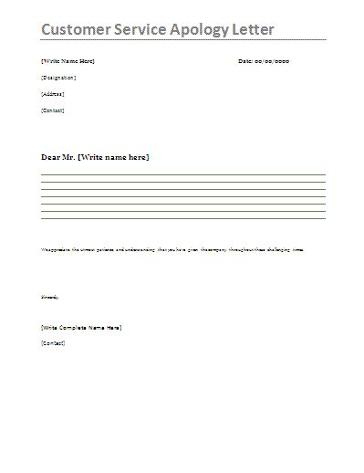 apology letter template to customer pin disclaimer format letters on
