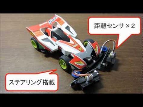 Tamiya Starter Pack Ma Power Spec diospada tamiya mini 4wd lets n go series t mini 4wd