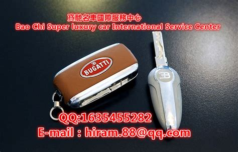 bugatti car key bugatti car keys bugatti accessories auto parts bao chi