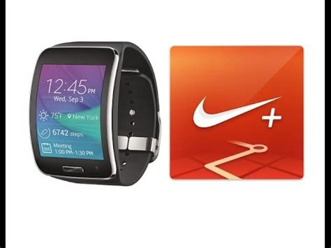 Smartwatch Nike nike plus running app on samsung gears s smart review 2014