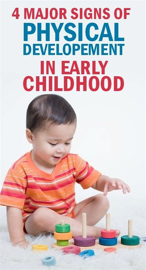 physical development during childhood