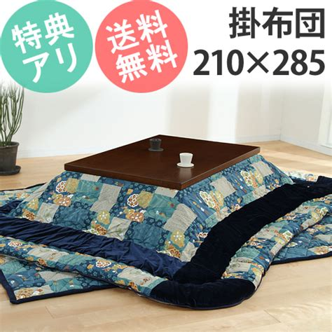 kotatsu futon kotatsu futon bm furnititure