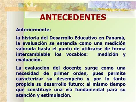 ineval evaluacion docente 2016 ministerio de educacion del ecuador ineval evalucion