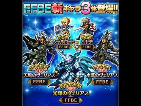 warrior of light ffbe jp on ffbe my review veritas of light