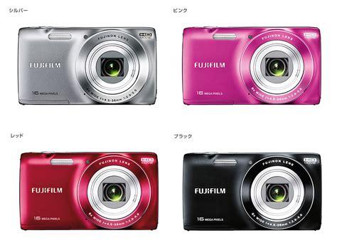 Dibawah 1 Jutaan harga fujifilm finepix jz250 murah dibawah 1 jutaan