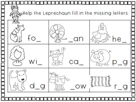 kindergarten activities ending sounds all worksheets 187 kindergarten ending sounds worksheets