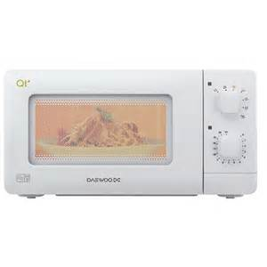 Daewoo Qt1 Daewoo Qt1 Compact Microwave Review Microwave Review