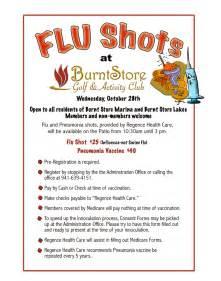 flu template flu consent form template memes