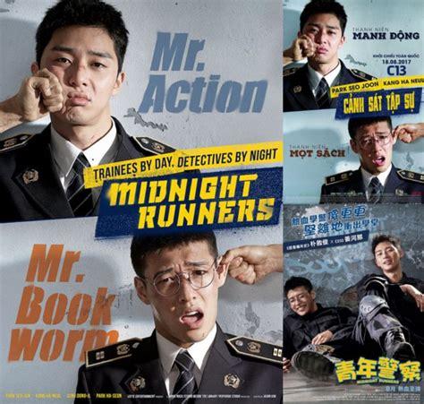 film korea midnight runners top5 korean movies 2017 furiouslist com